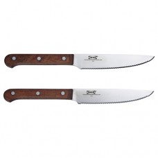 سكين بني داكن