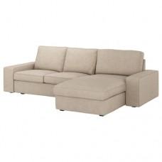 صوفا 3 مقعد, مع أريكة استرخاء لون بيج