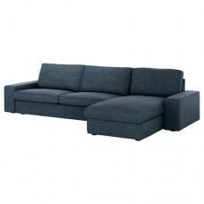صوفا 4 مقعد مع أريكة استرخاء لون أزرق داكن