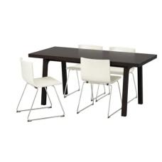 طاولة و4 كراسي بني داكن  أبيض