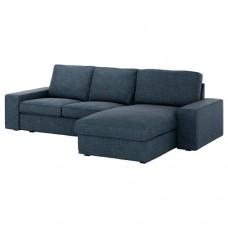 صوفا 3 مقعد, مع أريكة استرخاء لون أزرق داكن