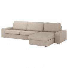 صوفا 4 مقعد, مع أريكة استرخاء لون بيج