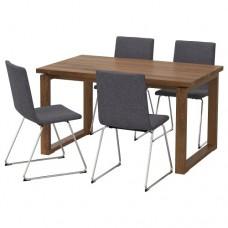 طاولة و4 كراسي, بني, رمادي متوسط