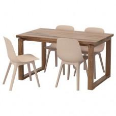 طاولة و4 كراسي بني أبيض بيج