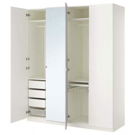 خزانة ملابس لون أبيض 200x60x236 سم