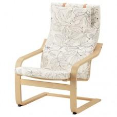 كرسي بذراعين قشرة بتولا لون الفرش أسود/أبيض