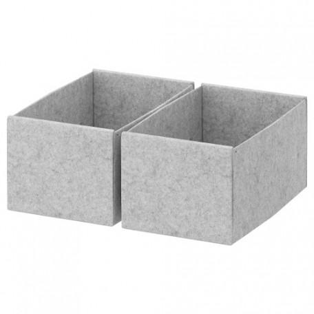 صندوق رمادي فاتح قطعتان