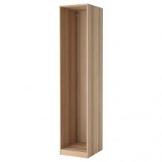 إطار خزانة الملابس لون خشبي 50x58x236 سم
