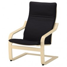 كرسي بذراعين قشرة بتولا لون أسود