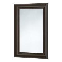 مرآة لون فنجا او ابيض 60x90 سم