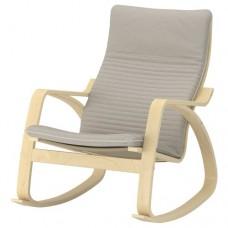 كرسي هزاز قشرة بتولا لون بيج فاتح