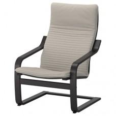 كرسي بذراعين لون فنجا والفرش بيج فاتح