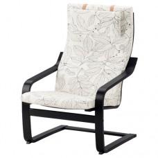 كرسي بذراعين لون أسود - بني والفرش أسود/أبيض