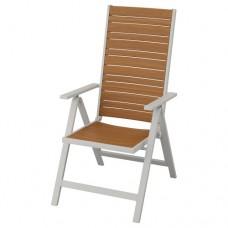 كرسي قابل للتعديل