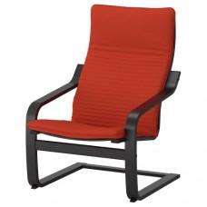 كرسي بذراعين أسود - بني- برتقالي أحمر/برتقالي