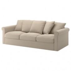 صوفا 3 مقعد لون طبيعي