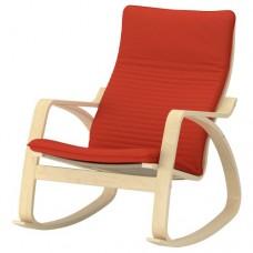 كرسي هزاز, قشرة بتولا, Knisa أحمر/برتقالي