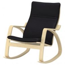 كرسي هزاز, قشرة بتولا لون أسود