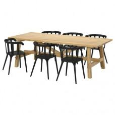 طاولة و6 كراسي