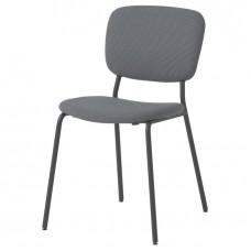 كرسي، رمادي غامق