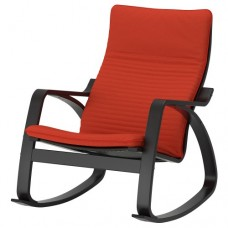 كرسي هزاز فنجا الفرش لون برتقالي أحمر/برتقالي