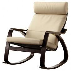 كرسي هزاز, أسود - بني,  أبيض عاجي