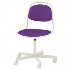 كرسي دوار لون أبيض وارجواني