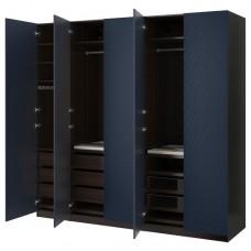 خزانة ملابس لون فنجا أسود أزرق