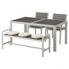 طاولة وكرسيين مع مقعد للأماكن الخارجية لون رمادي غامق او بيج