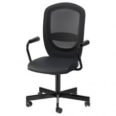 كرسي دوار مع ذراعين لون أسود