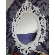 مرآة بيضاوية